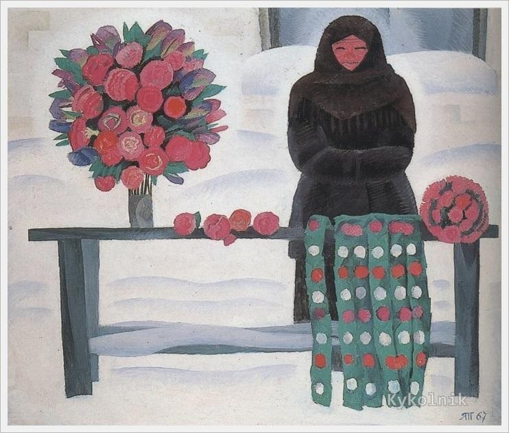 1967 Яблонская Татьяна Ниловна (Россия-Украина, 1917-2005)  «Бумажные цветы» 1967 1.jpg