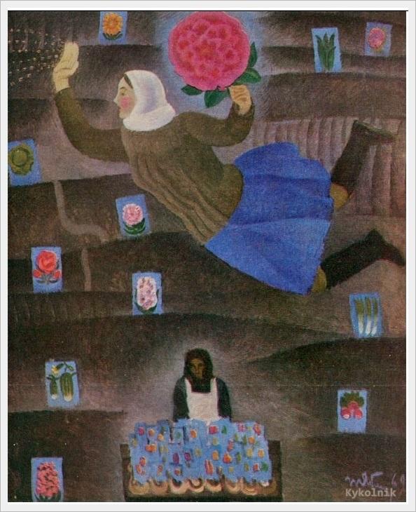 1969 Яблонская Татьяна Ниловна (Россия-Украина, 1917-2005)  «Семена» 1969.jpg