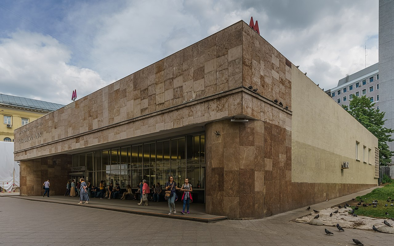 1975Moscow_Kuznetsky_Most_metro_entrance_asv2019-06.jpg