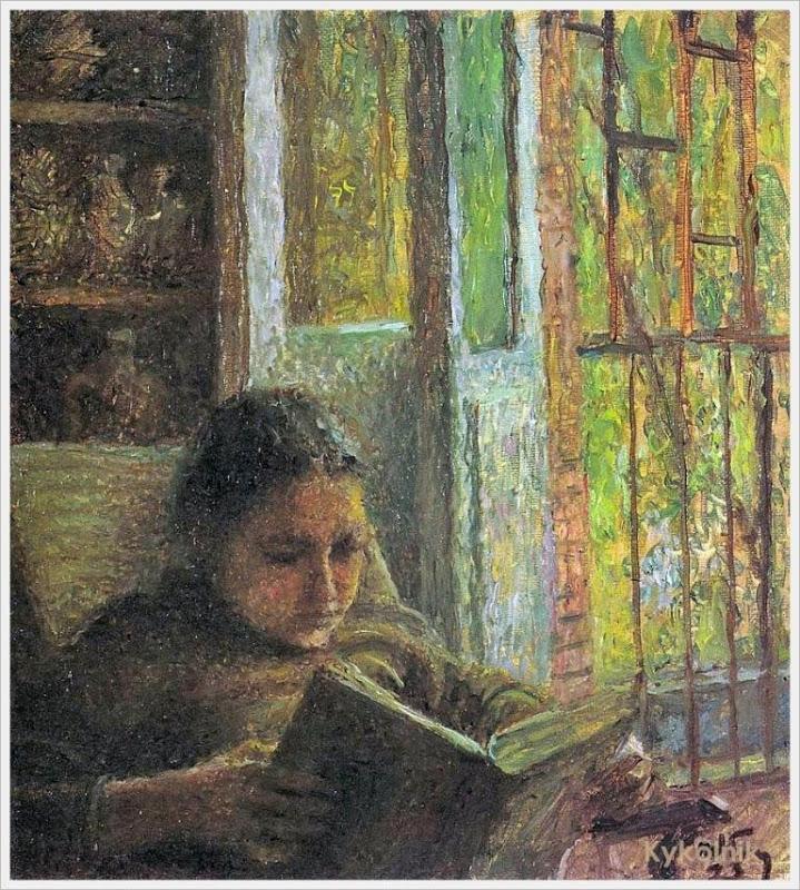 1993 Яблонская Татьяна Ниловна (Россия-Украина, 1917-2005)  «За чтением» 1993.jpg