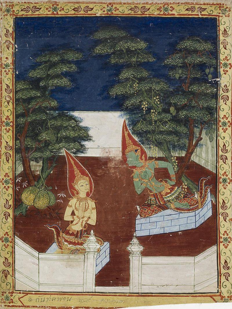 19Thai_-_Vessantara_Jataka,_Chapter_1_(Ten_Boons)_-_Walters_35264_-_A_T_Front.jpg