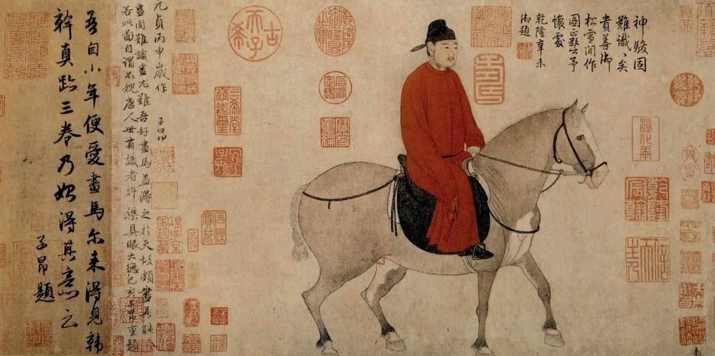 1a_Zhao_Mengfu_Man_Riding_a_Horse,_dated_1296_(31.5_x_620_cm)_Palace_Museum,_Beijing.jpg