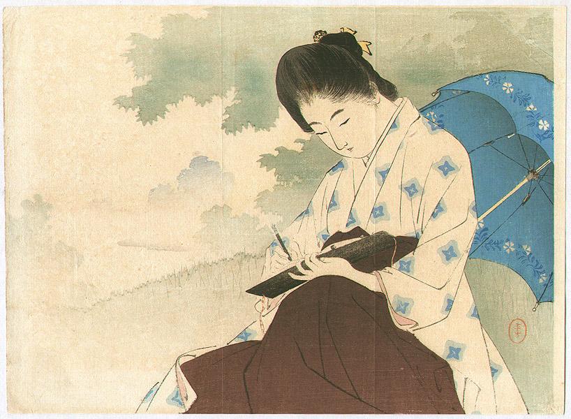 1Toshikata Mizuno 1866-1908 8679g1.jpg