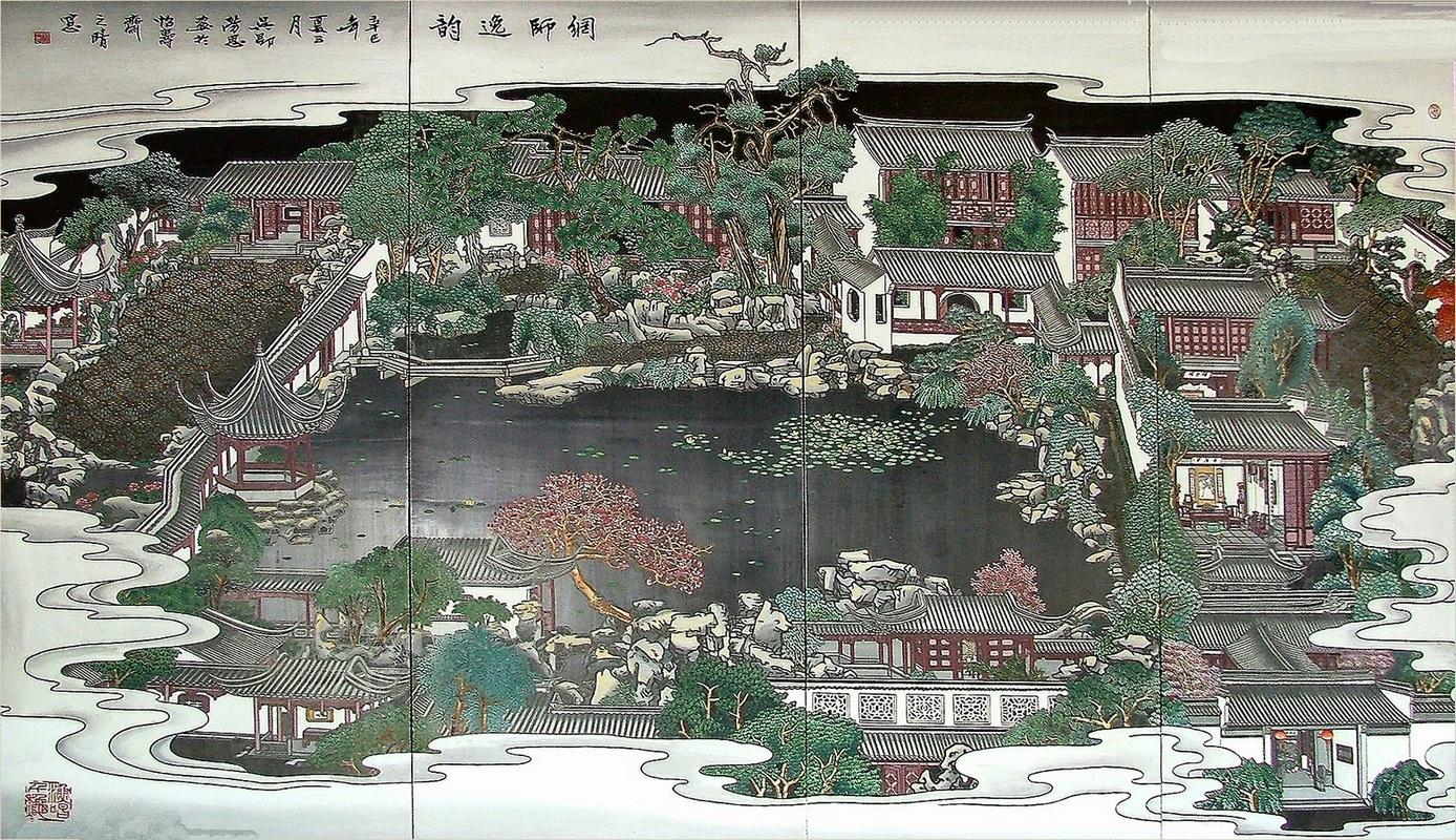 2004_0927-Suzhou_MasterOfNetGarden_рPaintedMap.jpg