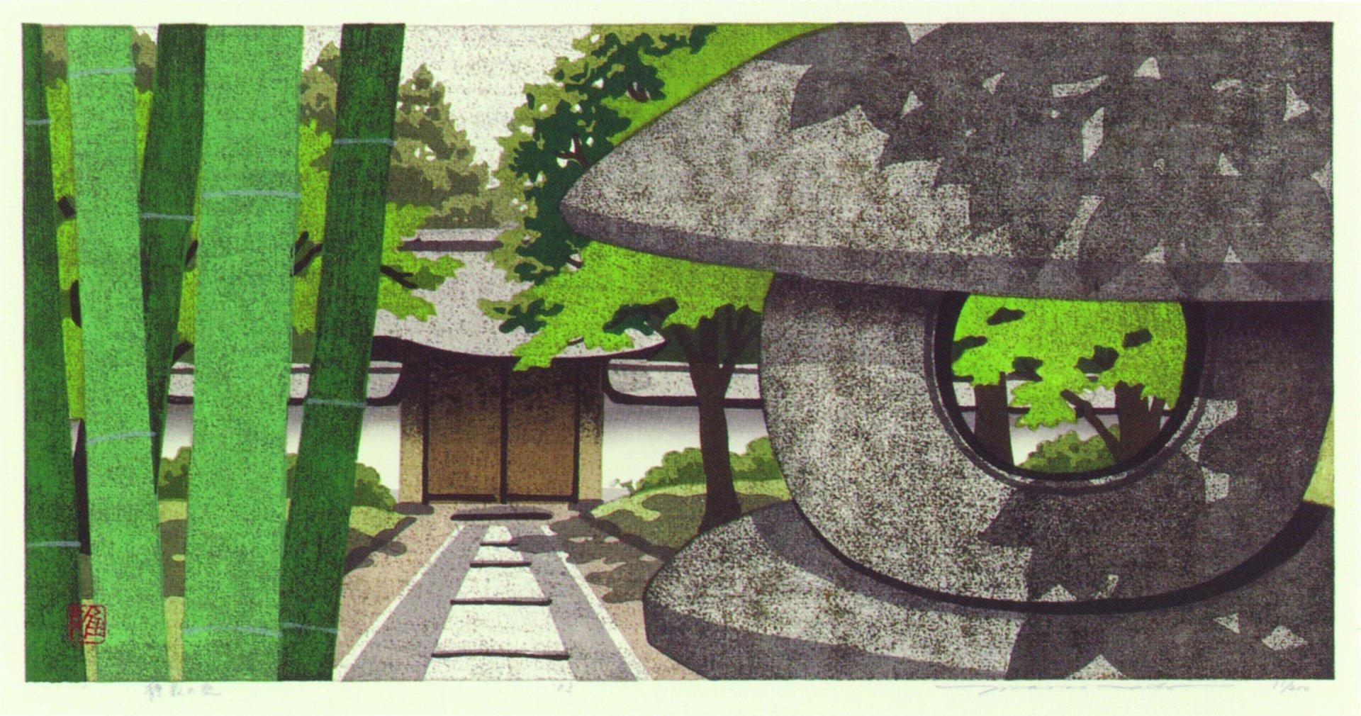 2007-4-3-tranquil-garden.jpg