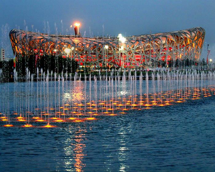 2008_Summer_Olympics_flame_at_Beijing_National_Stadium_1.jpg