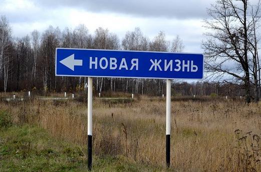 2012-11-30_110955.jpg