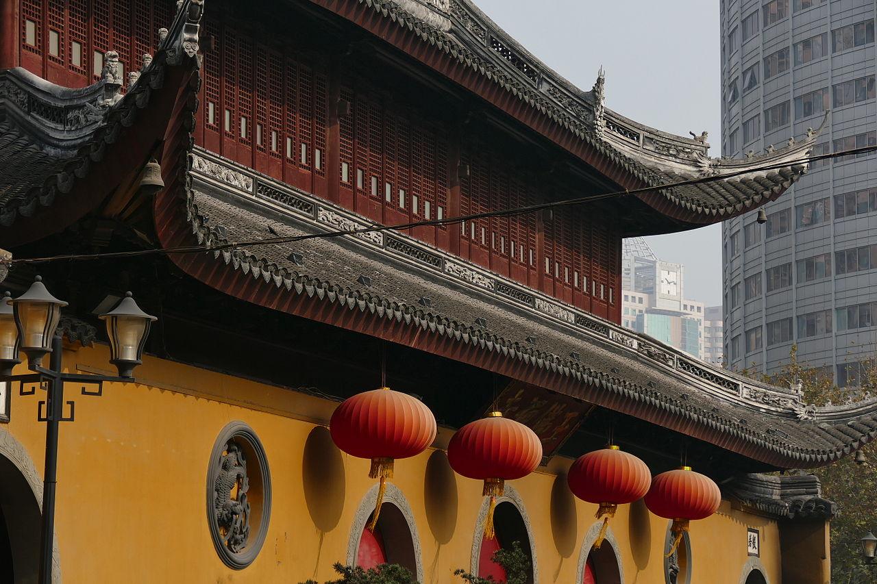 2014.11.17.101256_Facade_Jade_Buddha_Temple_Anyuan_Road_Shanghai.jpg