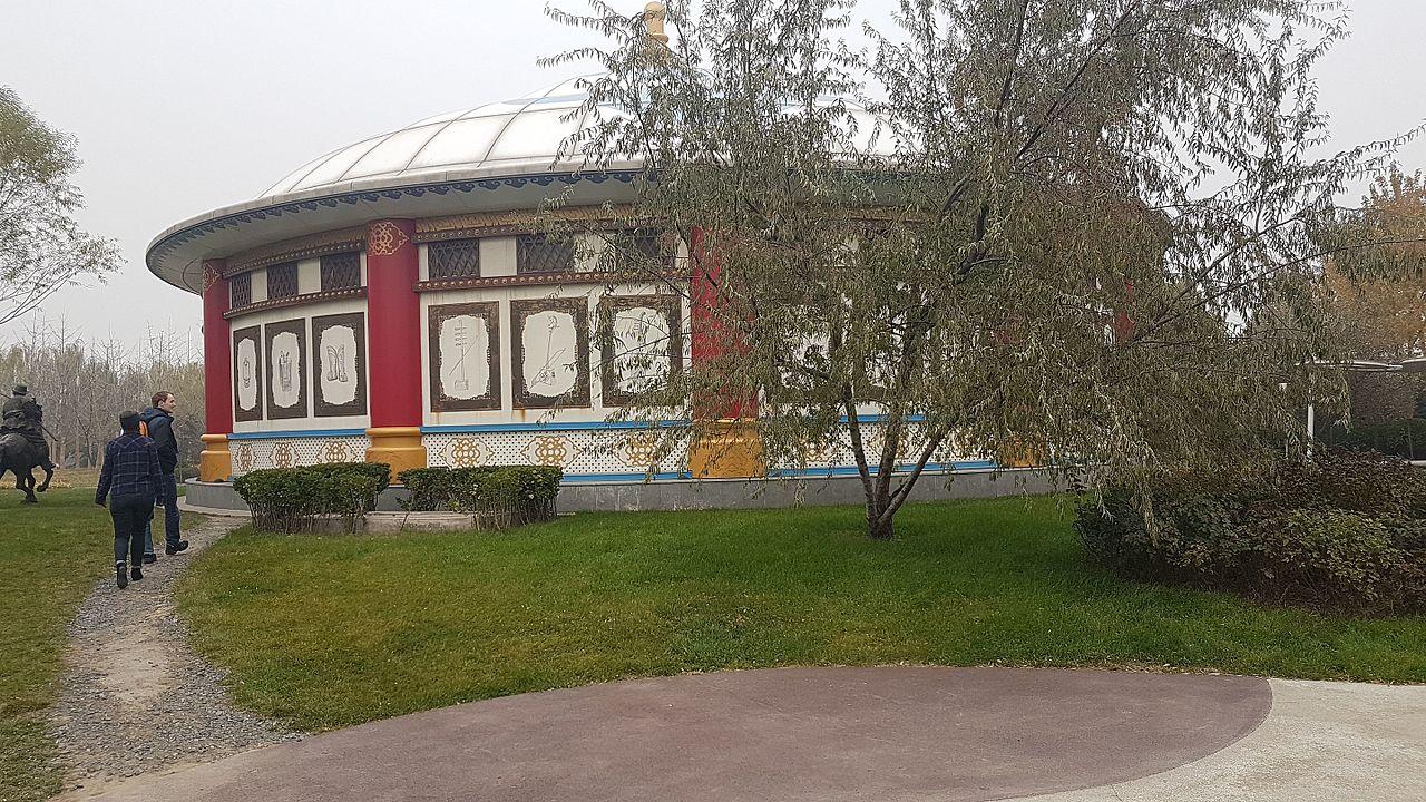 2016-11-09_Beijing_Garden_Expo_Park_anagoria_01.jpg