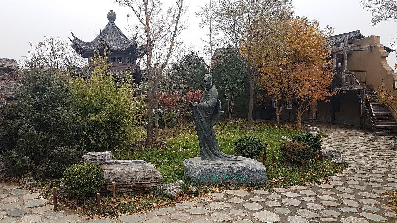 2016-11-09_Beijing_Garden_Expo_Park_anagoria_04.jpg