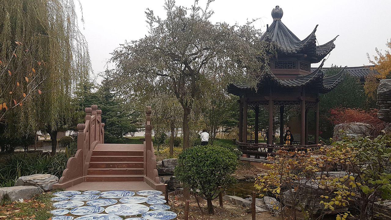 2016-11-09_Beijing_Garden_Expo_Park_anagoria_05.jpg