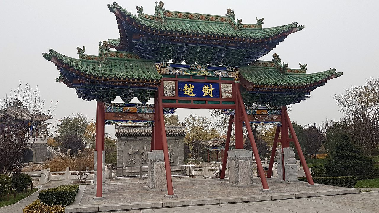 2016-11-09_Beijing_Garden_Expo_Park_anagoria_10.jpg