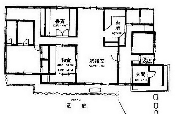 208.Ёсия Нобуко.План дома.jpg