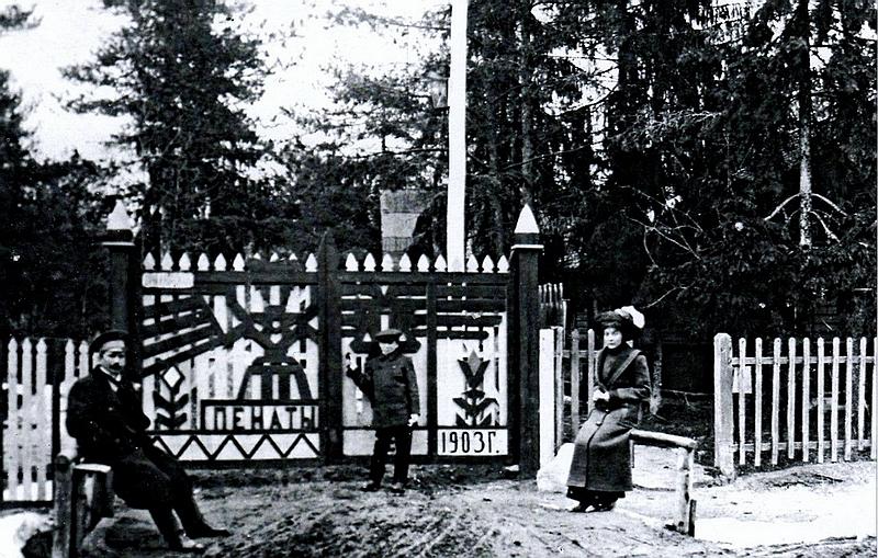210.Ворота.jpg