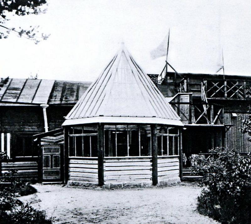 211.Веранда (1904 г.).jpg