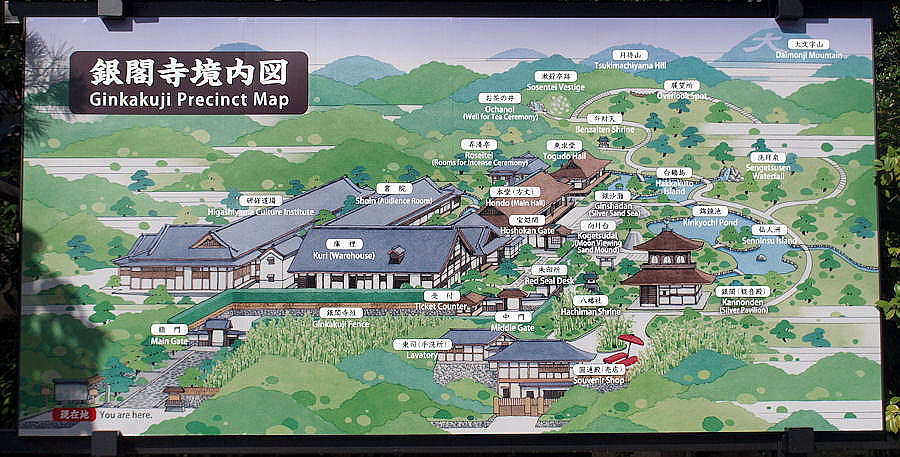 211.Гинкаку-дзи.Современный план.jpg