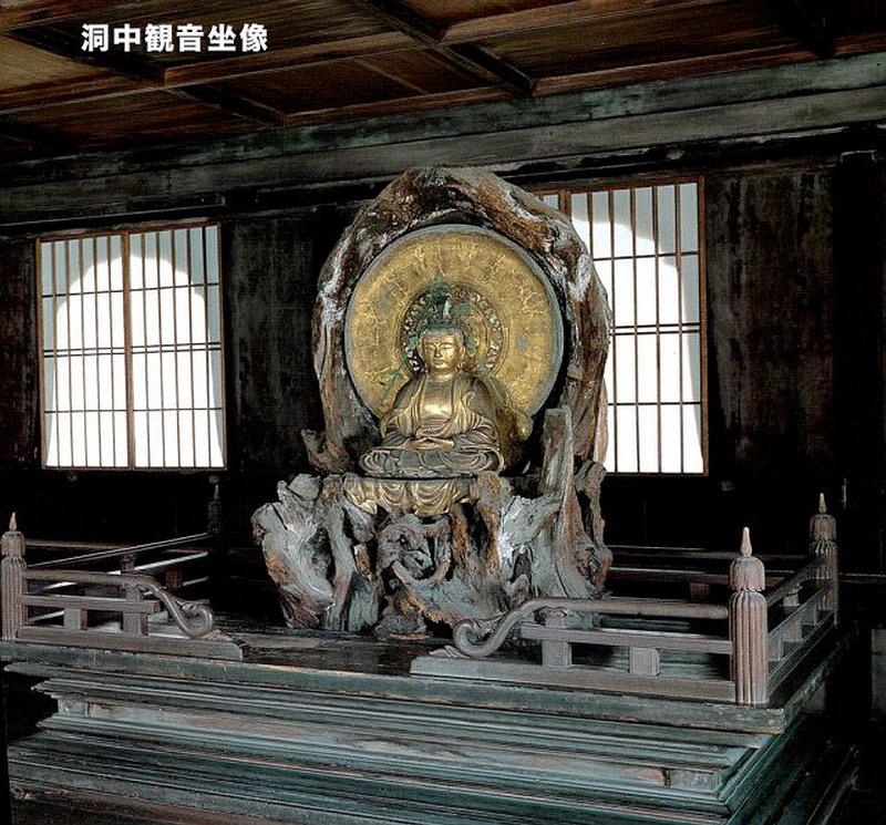 213.Гинкаку-дзи.Бодхисаттва Каннон.jpg