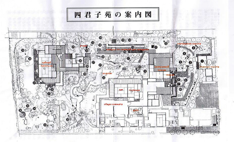 213.Китамура Киндзиро. План.jpg