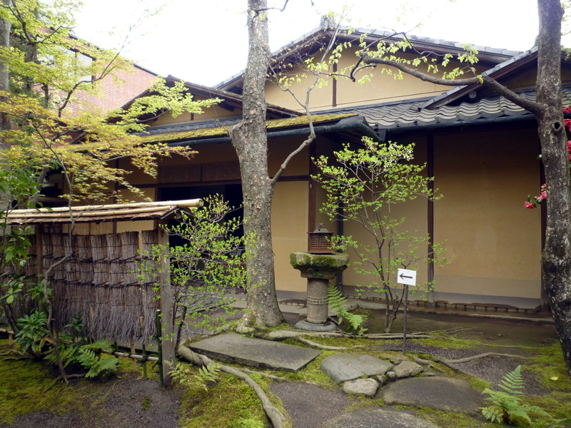 222.Китамура Киндзиро.Дорожка к гэнкану.jpg