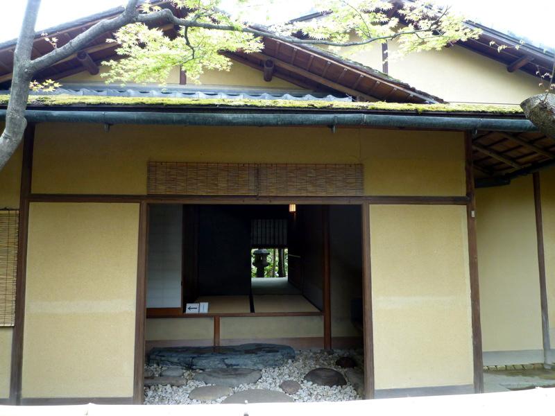 223.Китамура Киндзиро.Гэнкан.jpg