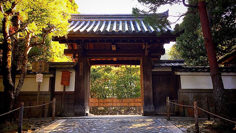 224.Гинкаку-дзи.Ворота саммон.jpg