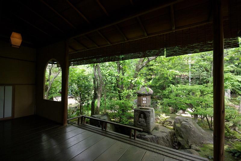 226.Китамура Киндзиро.Вид с энгавы.jpg