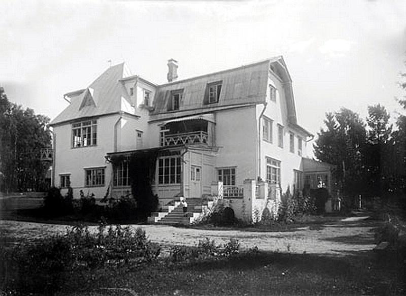 228.Главный дом (1910-е гг).jpg