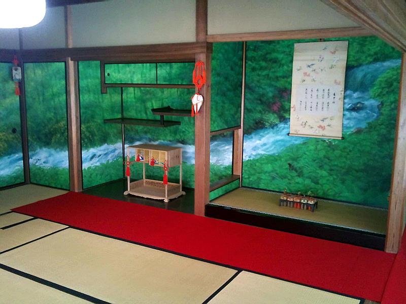 235.Гинкаку-дзи.Росэй-тэй, ручей.jpg