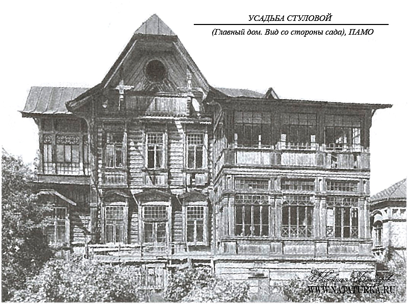 247.Главный дом со стороны сада.jpg