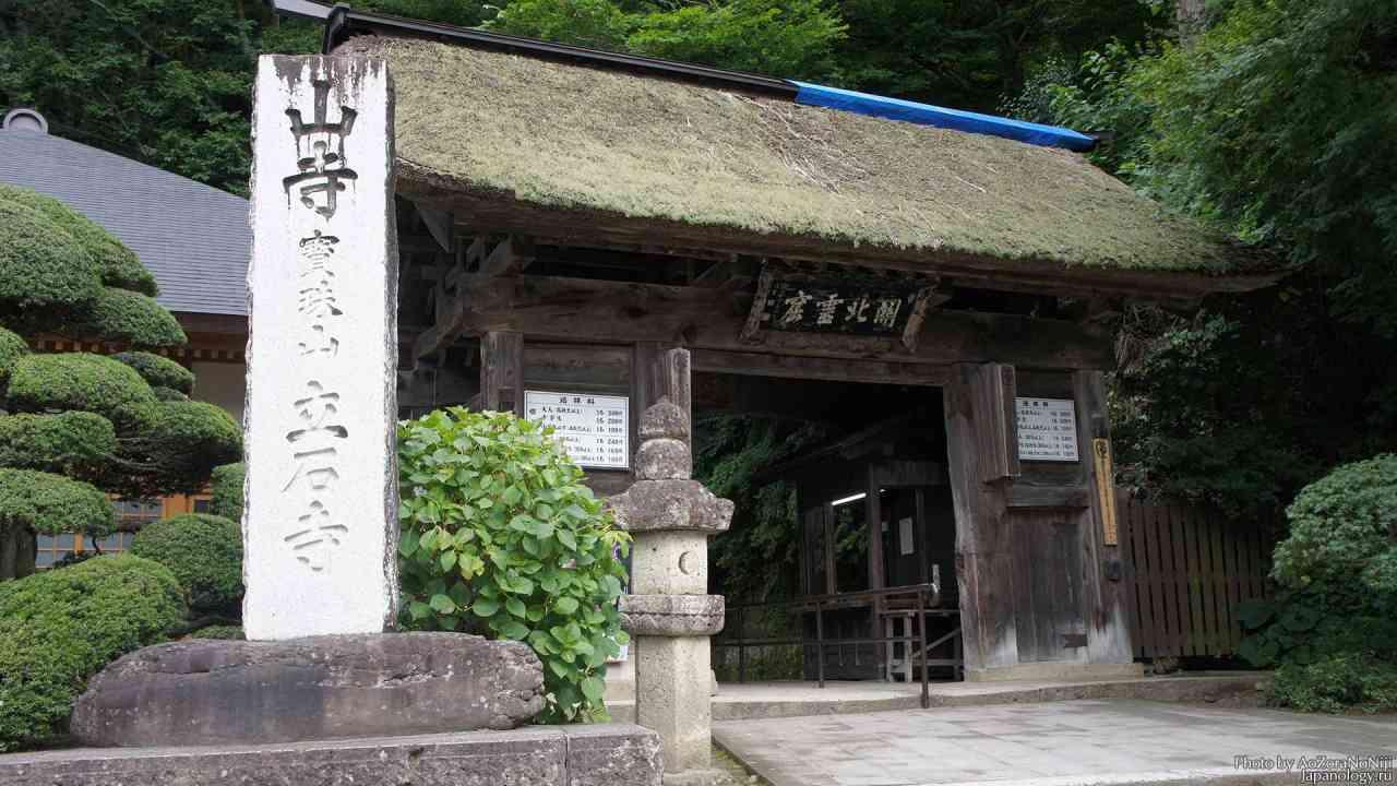 270614_yamadera_niomon-1280x720.jpg