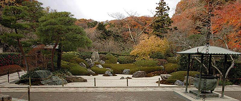 28.Сонэ Сабуро.Мэйгэцу-ин.Сухой сад.jpg