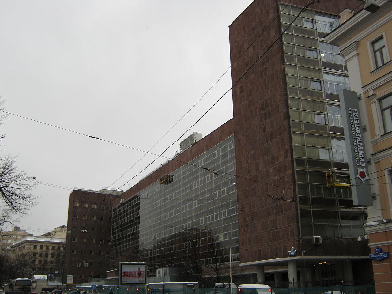 28-35Centrosoyuz_Moscow_-_Myasnitskaya_view.jpg