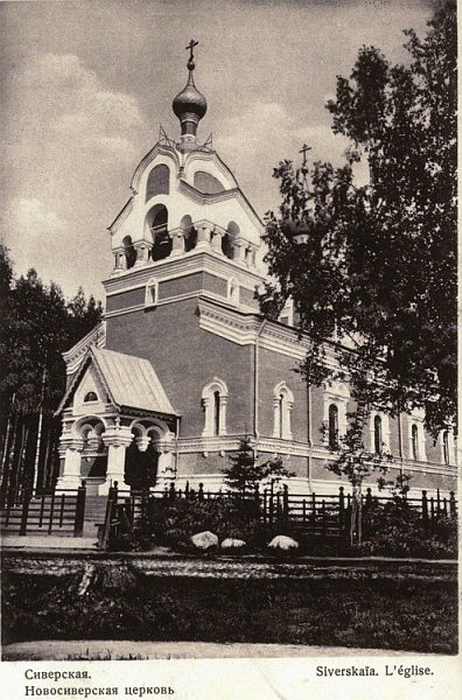 287.Церковь Николая Чудотворца.jpg