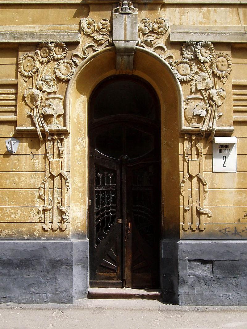 2_Hlibova_Street,_Lviv_(03).jpg