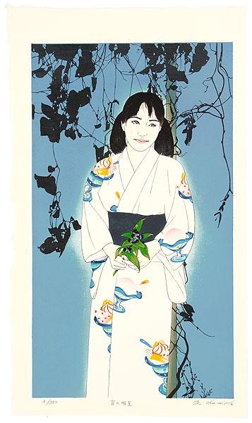2Ryusei Okamoto 3594a.jpg