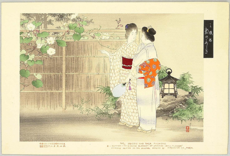 2Toshikata Mizuno 1866-1908 8579g1.jpg