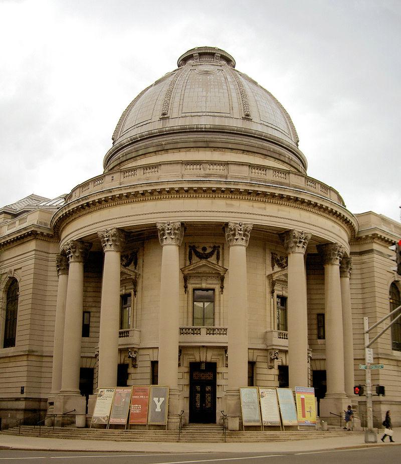 2Yale-Bicentennial-Rotunda.jpg