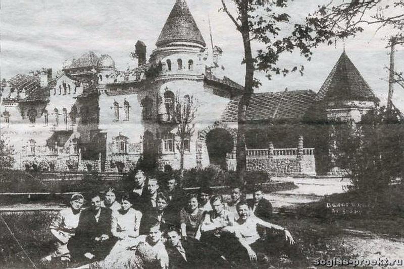 300.Белогорка (фото 1939 г.).jpg