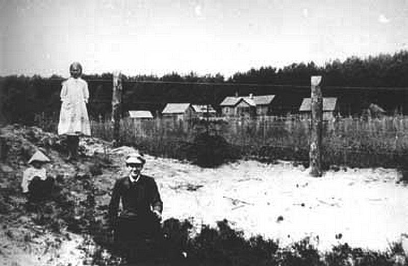 315.Ограждение (1906 г.).jpg