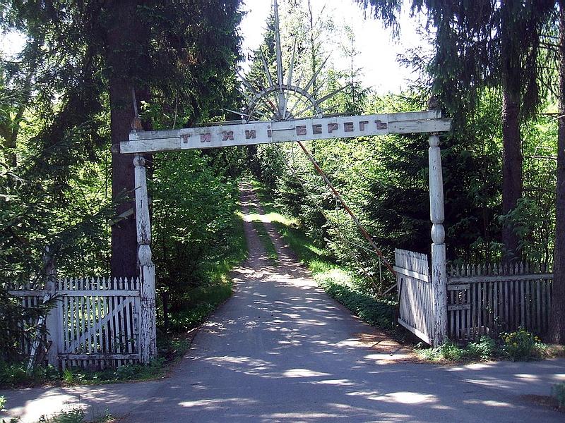 316.Ворота.JPG