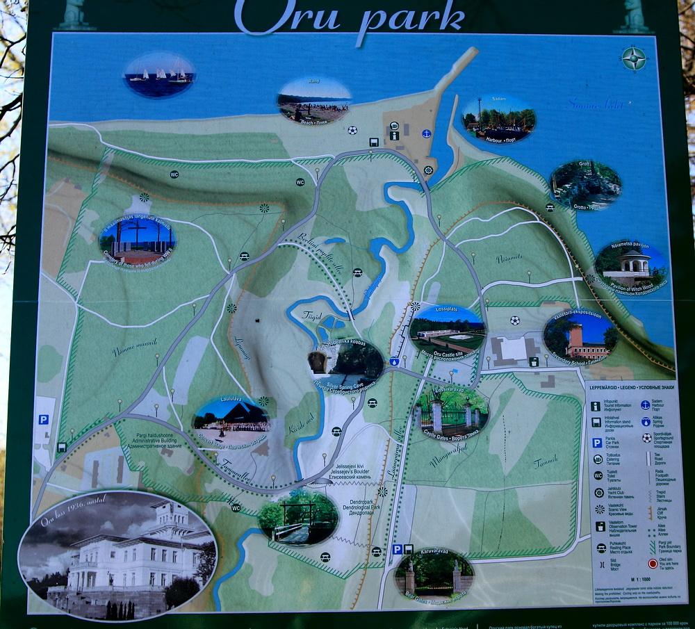 327. План парка.jpg