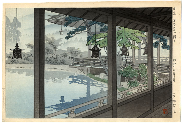 3318_Kasamatsu_Nikko_balcony.jpg