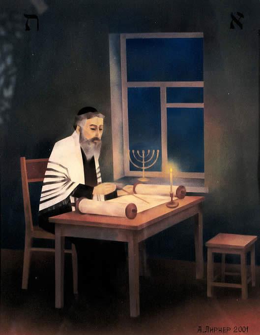 34327861_Aleksandr_Lirner_Talmudist_2001.jpg