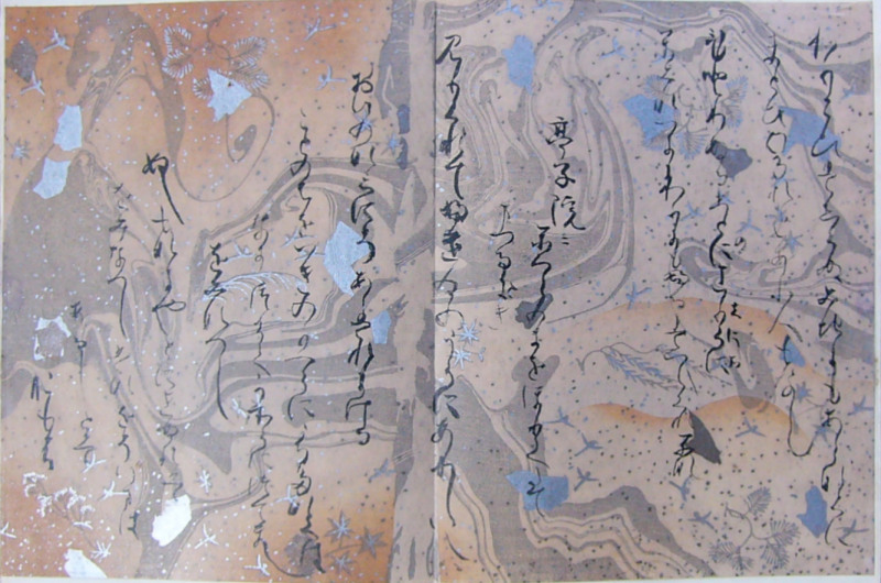 36poets_collection_MITSUNE1.JPG