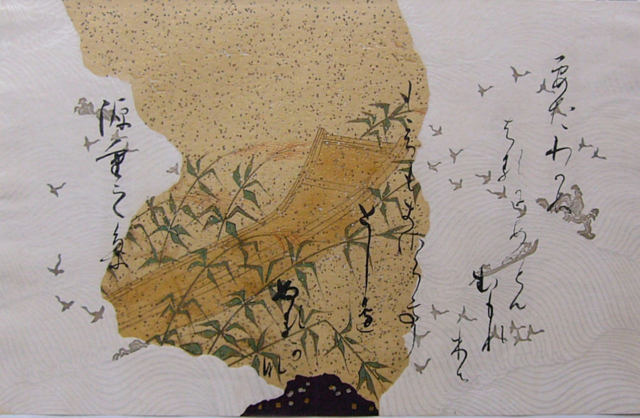 36poets_collection_SHIGEYUKI.JPG