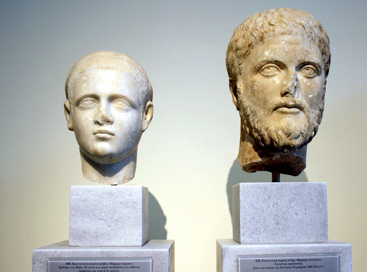 4 306-24 _Archaeological_Museum,_Athens_-_4th_century_.jpg