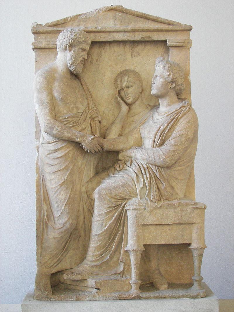 4 Funerary_stele_of_Thrasea_and_Euandria_02.jpg