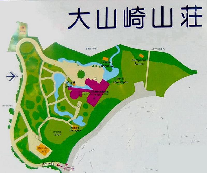 44.Кага Сётаро. План.jpg