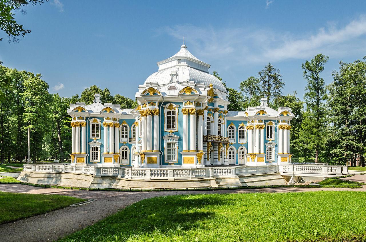 44-52рас1280px-Hermitage_pavilion_in_Tsarskoe_Selo_01.jpg