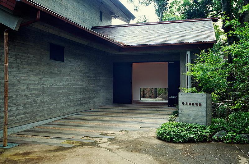 45.Масуно Сюммё.Самукава.Музей 2..jpg